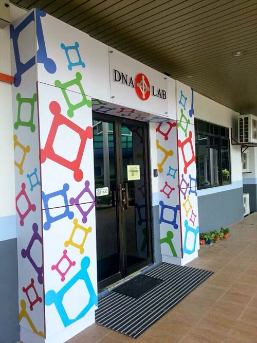 dna-lab-entrance-arch