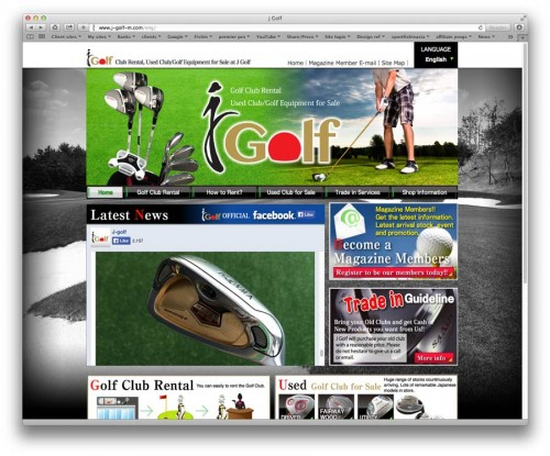 J-Golf's website