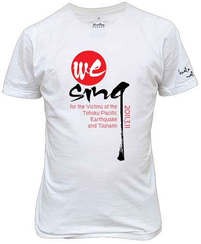 Tee Shirt Design for Japan Earthquake and Tsunami Fund Raising Concert